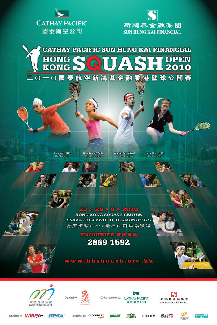 hong-kong-squash-open-2010